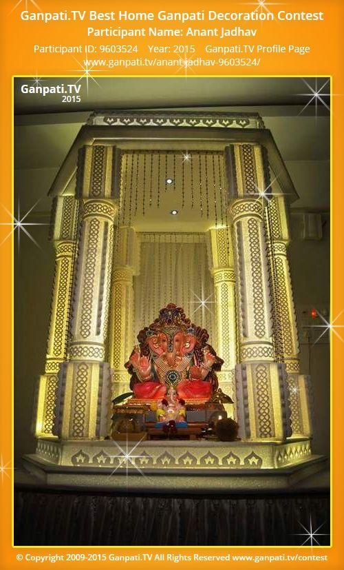 Anant Jadhav Home Ganpati Picture 2015. View More Pictures And Videos Of Ganpati  Decoration At