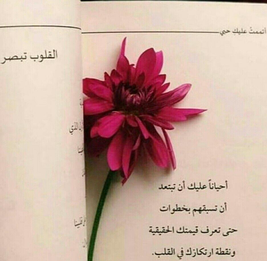 انت لي Love Quotes Wallpaper Dilan Quotes Arabic Love Quotes