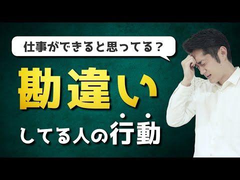 マコなり社長YouTubeチャンネルより
