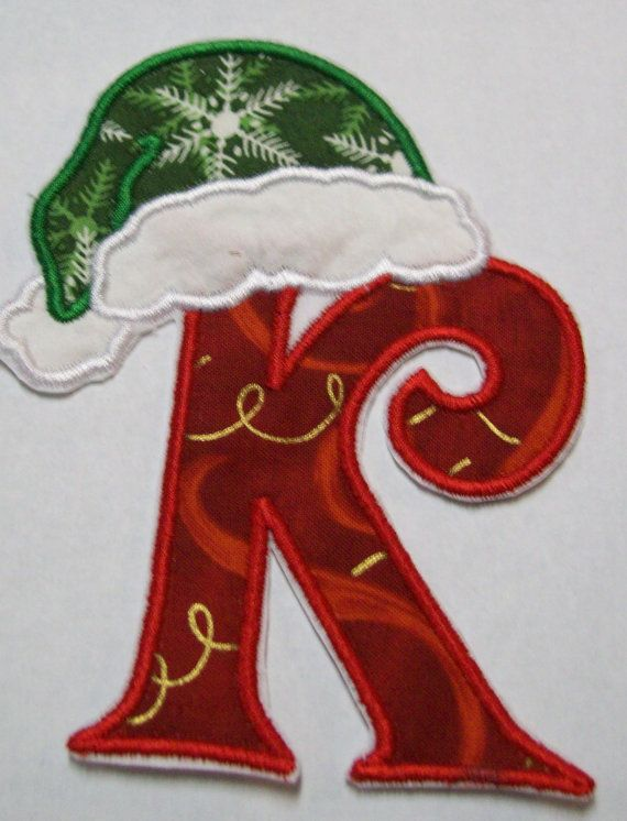 Ornament Iron On Applique Patch Embroidered In Metallics 75A Christmas