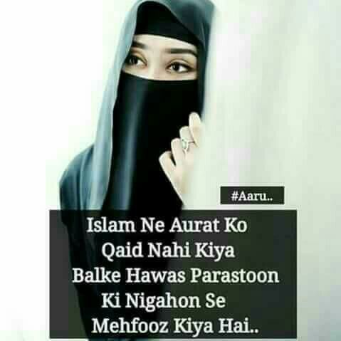 IMRAN SHEHZAAD 🇦🇪 Hijab Quotes, Muslim Quotes, Urdu Quotes, Islamic  Inspirational Quotes