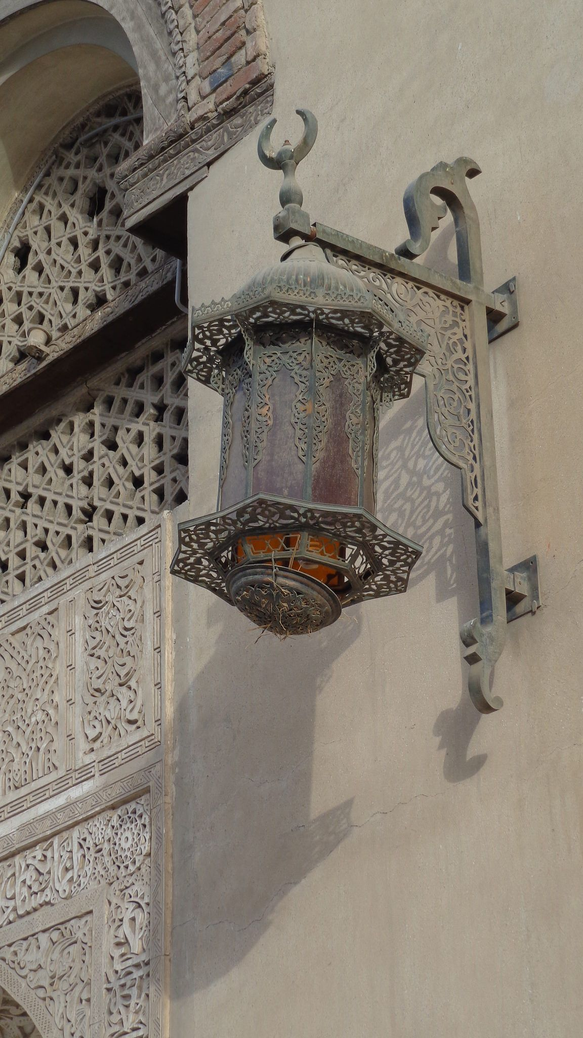 جامع عمرو بن العاص Mosque Islamic Architecture Architecture