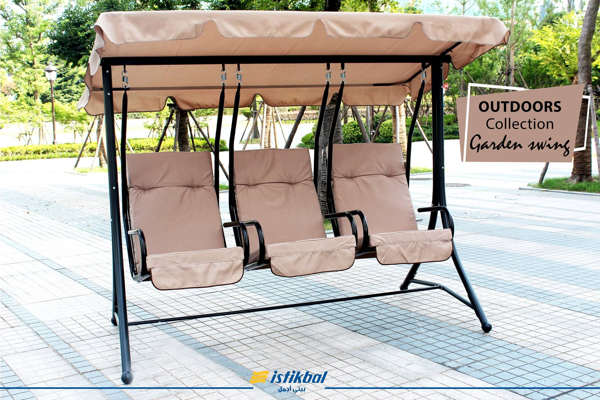 Istikbal Outdoors Outdoor Furniture