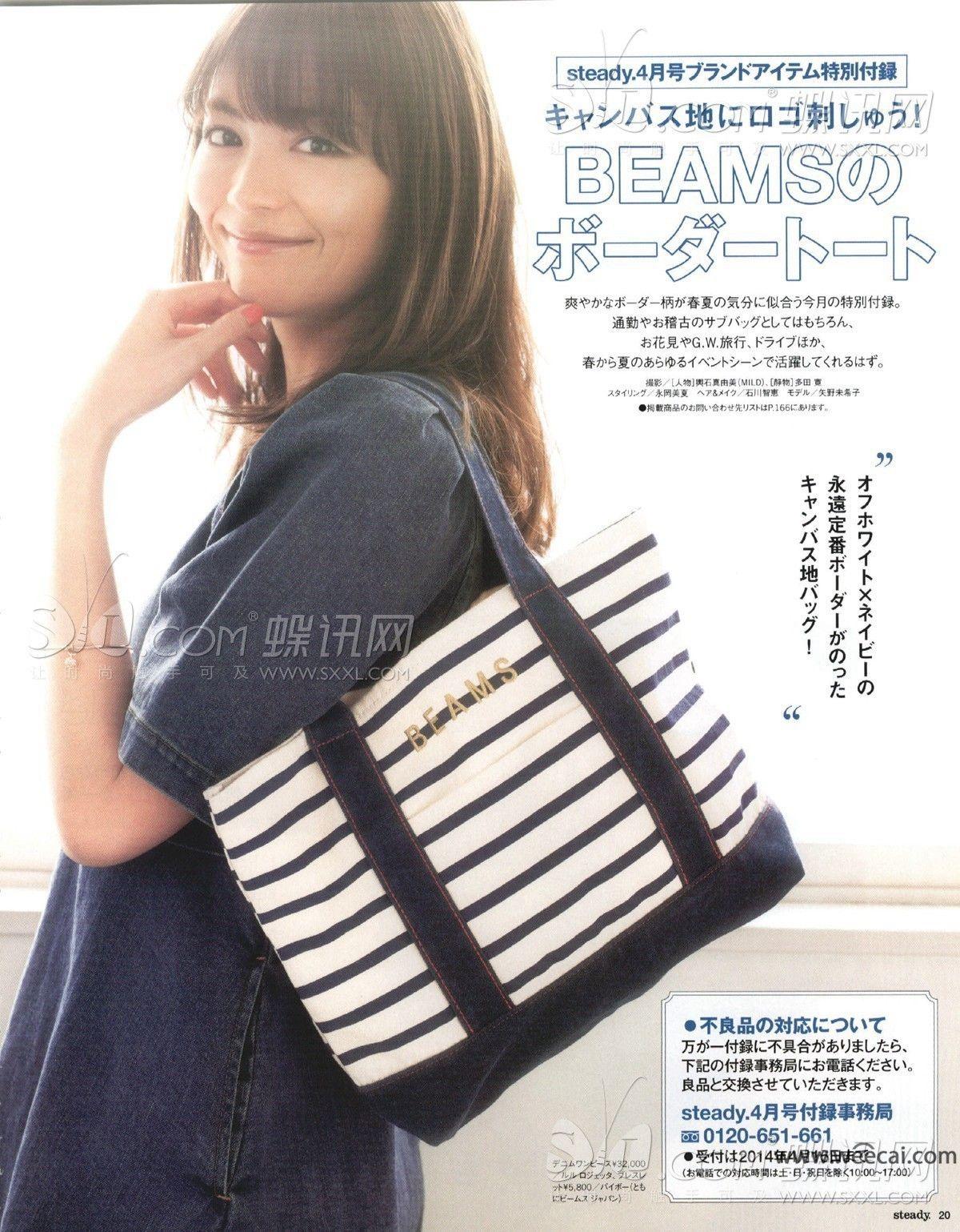 Stripy bag Korean hairstyle, Fashion makeup, Bags