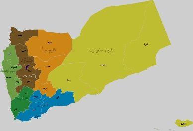 التغيير نت الصفحة الرئيسية Arabian People Quality Time History