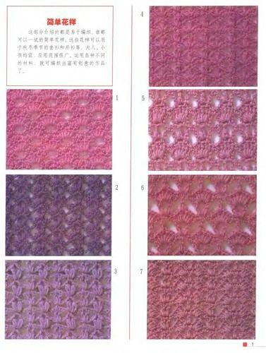 Basics :: 340 (!) different stitch & motif diagrams   #crochet