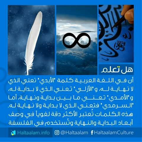 General Info Arabic Quotes Funny Arabic Quotes Arabic English Quotes