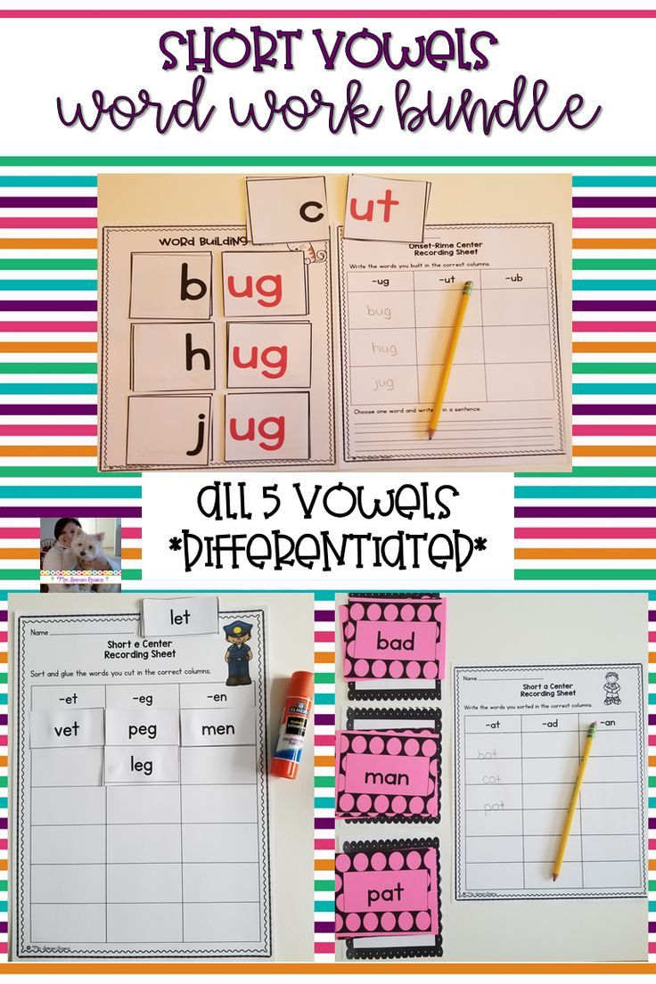 Short Vowels Word Work Bundle These handson and engaging short vowels word work activities will help students master the short vowel sounds and short vowel word families...