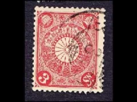 Rare One Cent Stamp Worth 10 Million Rare Stamps Stamp Stamp