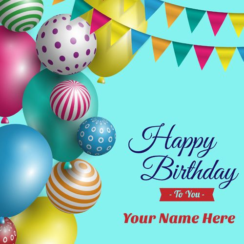 Realistic Balloons Birthday Wishes Greeting With Name