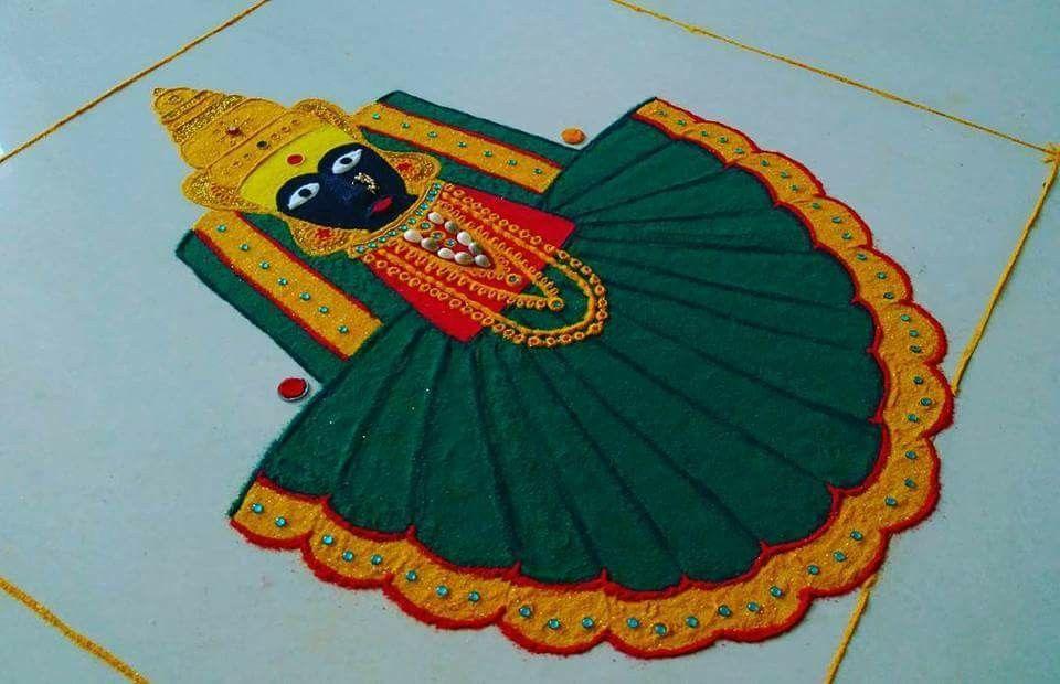Devi mahalakshmi Rangoli #rangolidesignsdiwali