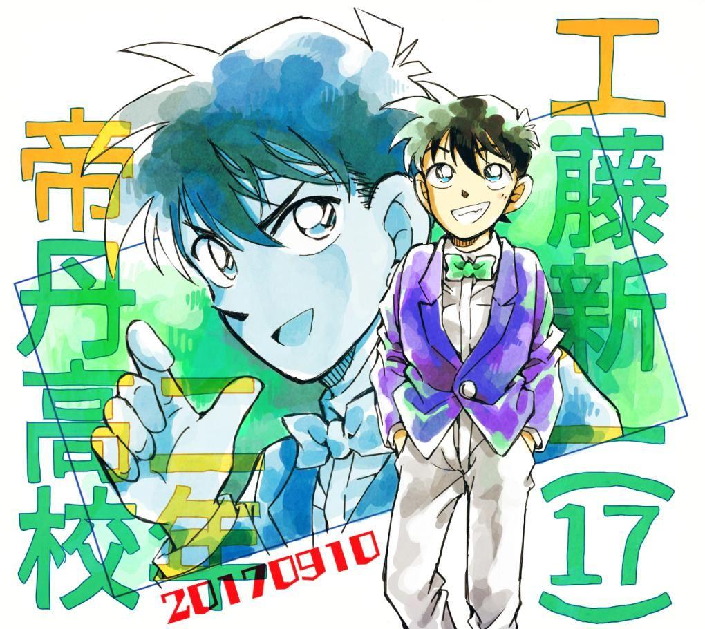 🤟なつみかん🤟 on Detective, Magic kaito, Anime