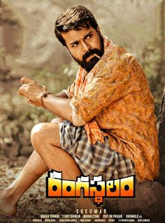 Rangasthalam picture full movie com downloading come