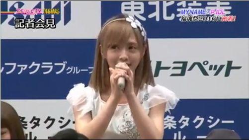 アイドリぃむTV 3月28日