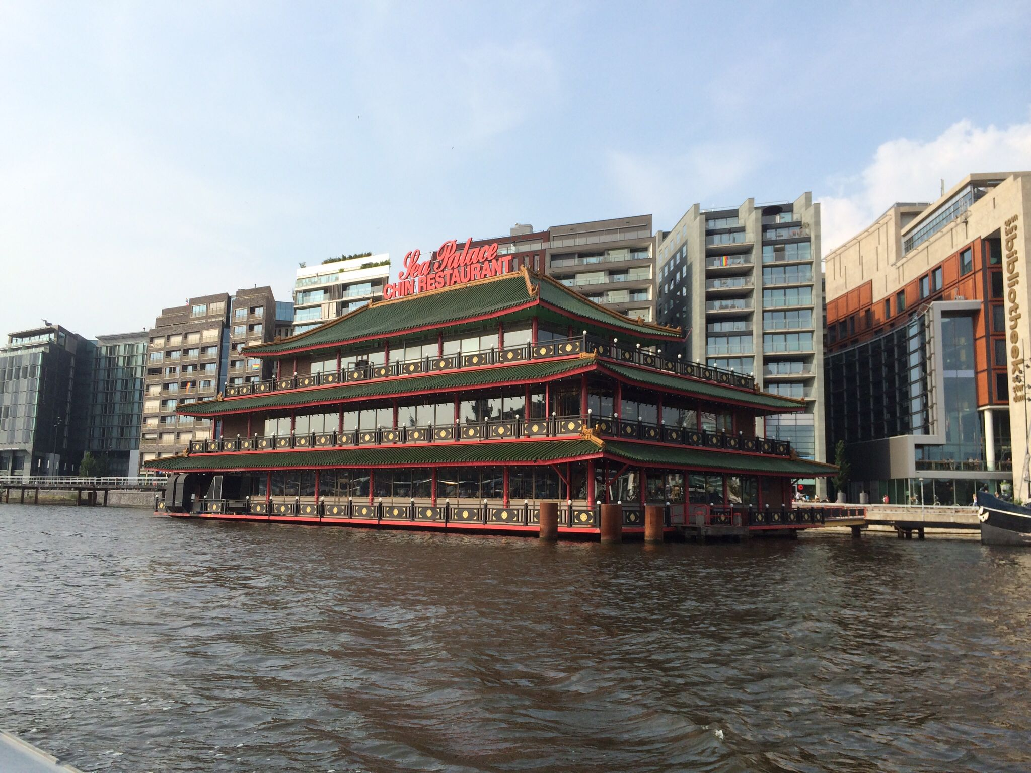 Sea Palace floating Chinese restaurant in the Oosterdok netherlands holland amsterdam