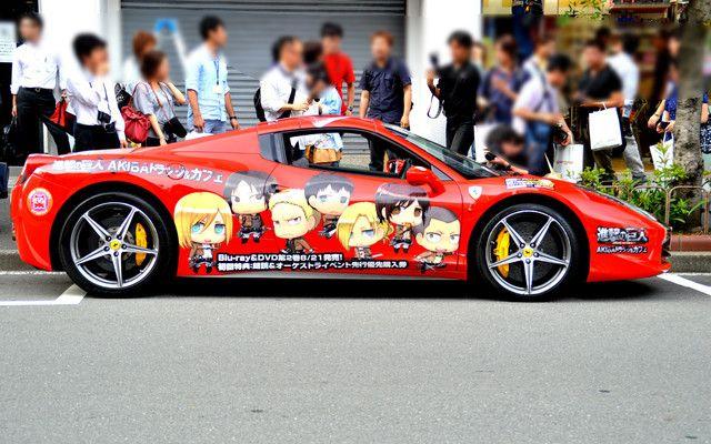 AOT car