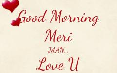 Good Morning Jaan Images Goodmorningimagesnewcom Good Morning