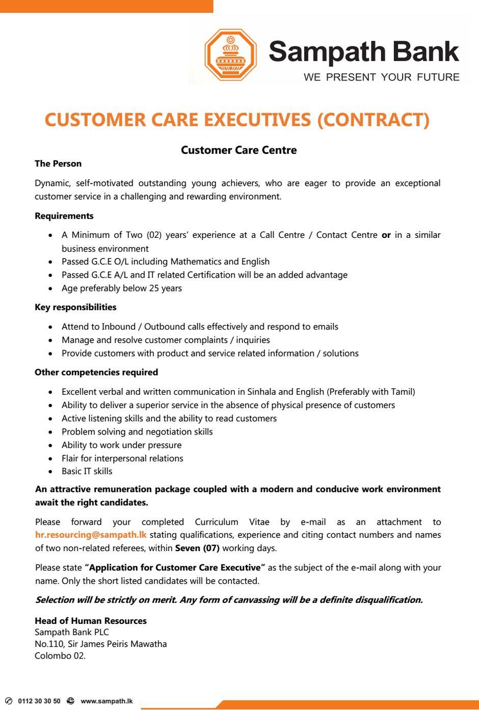 Amãna Bank Loan Application Form