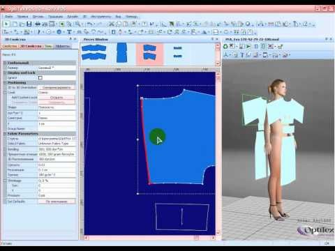 7 подробных видео уроков по работе с рограммой OptiTex 11