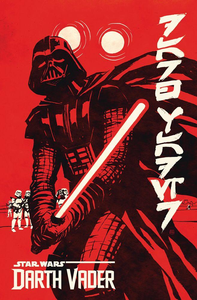 Le dernier numéro de Darth Vader se dévoile dans une preview