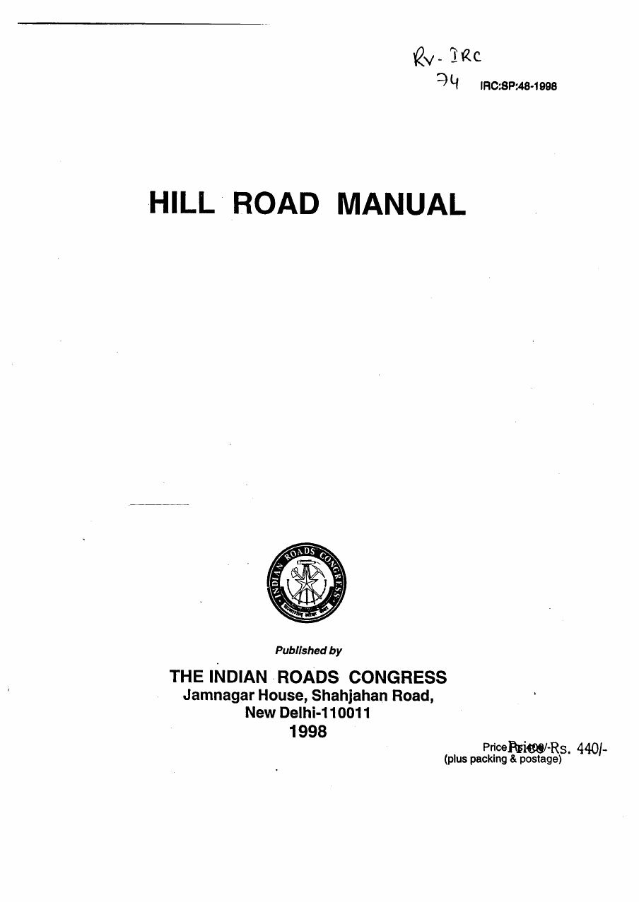 IRC SP 48 1998 Hill Road Manual Books Online, Manual, Textbook, User Guide