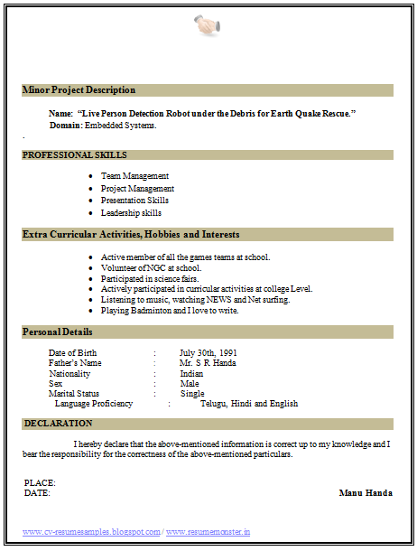 attractive hobbies for resume
