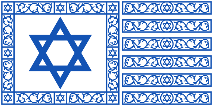 Flag Most Serene Republic Of Israel By Tiltschmaster Historical Flags Unique Flags Israel Flag