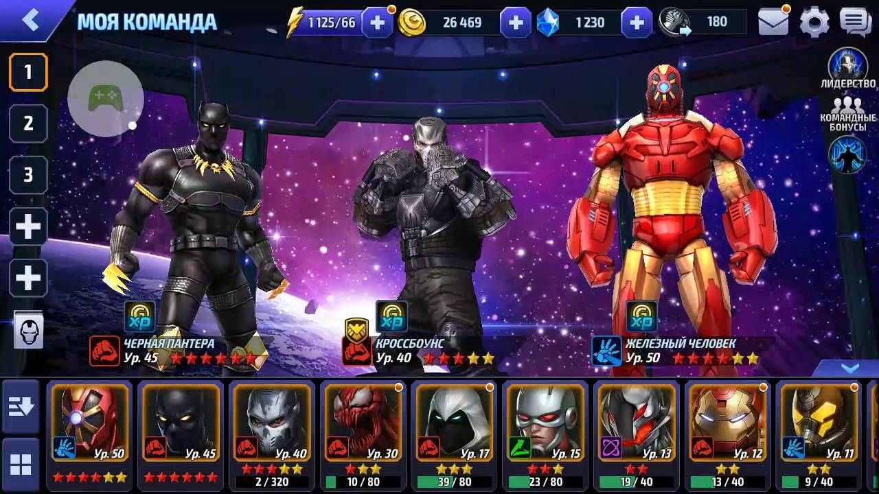 Marvel Contest Of Champions Mod Apk Unlimited Units Loyalty Gold Iso 8 Catalyst And Batt Contest Of Champions Marvel Future Fight Hack Marvel Future Fight
