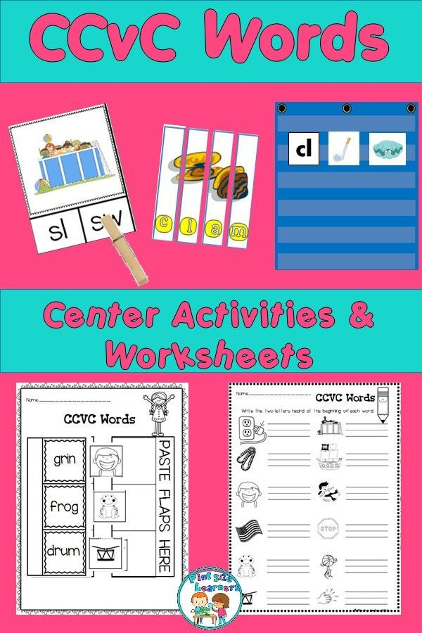 CCVC Word Activities K and 1 | TpT Language Arts Lessons | Pinterest
