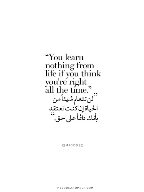 Mjcodez خ Pinterest Arabic Quotes Quotes And Arabic English Custom Life Quotes In Arabic With English Translation