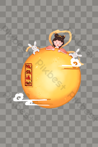Holiday Notice Of Chang E And Yutu Lying On The Moon During Mid Autumn Festival Png Images Psd Free Download Pikbest Mid Autumn Festival Mid Autumn Fall Festival