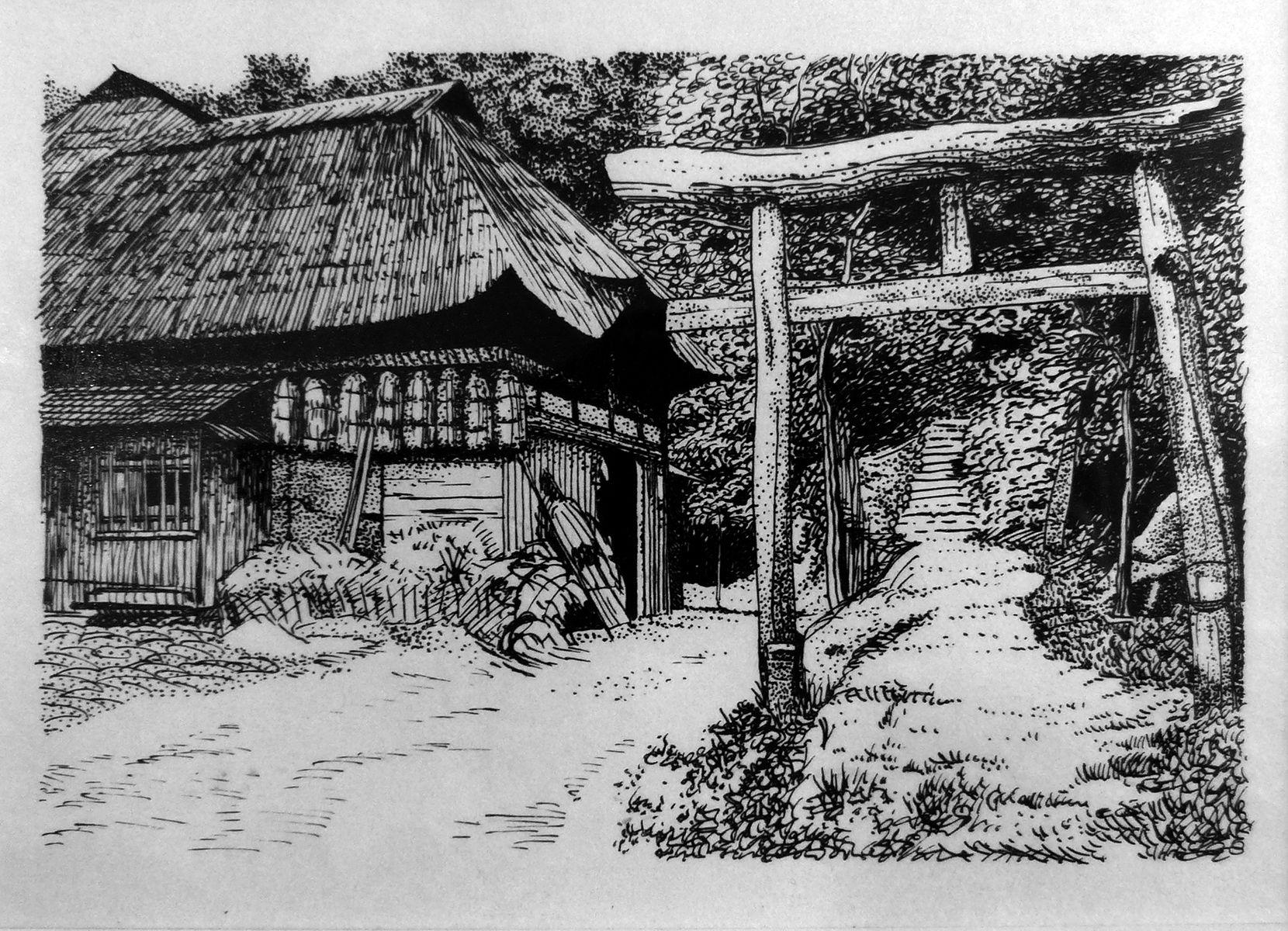 Illustration for the book of bruno taut das japanische for Das japanische wohnhaus