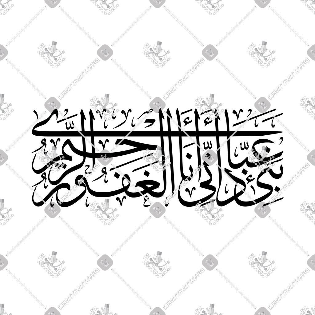 Pin On Arabic Calligraphy Gallery