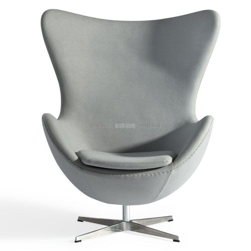 De Egg Chair.Ontworpen In 1958 Was De Egg Chair Een Klassiek Voorbeeld Van Het