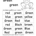Colors and Color Words ELA PACK w Lesson PLANS! 28 pages W