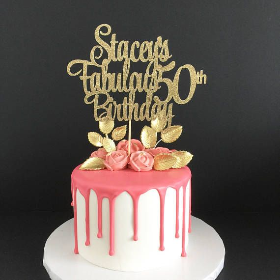 ANY AGE ANY name 50th Birthday Cake Topper 50 Years Loved Cake
