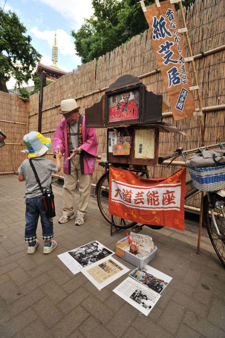 kamishibai and the first superhero street storytelling kamishibai pinterest alphabet. Black Bedroom Furniture Sets. Home Design Ideas
