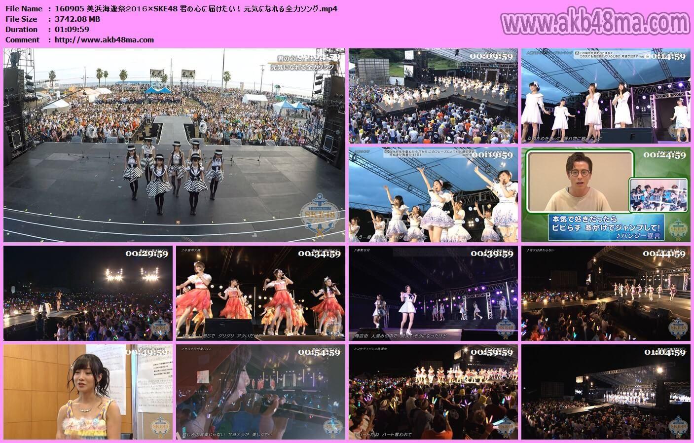 公演配信160905 美浜海遊祭xSKE48   160905 美浜海遊祭xSKE48 君の心に届けたい元気になれる全力ソング ALFAFILE160905.Mihama.Live.part1.rar160905.Mihama.Live.part2.rar160905.Mihama.Live.part3.rar160905.Mihama.Live.part4.rar ALFAFILE Note : AKB48MA.com Please Update Bookmark our Pemanent Site of AKB劇場 ! Thanks. HOW TO APPRECIATE ? ほんの少し笑顔 ! If You Like Then Share Us on Facebook Google Plus Twitter ! Recomended for High Speed Download Buy a Premium Through Our Links ! Keep Visiting Sharing all JAPANESE MEDIA ! Again Thanks For…