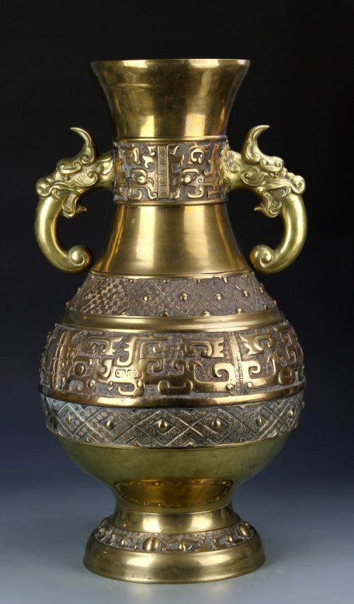 Oriental Brass and Copper Vase Inlaid Large Asian Vase