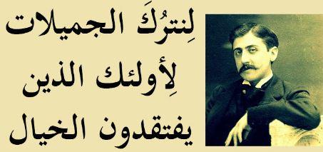 حكم واقوال مقتبسة من مشاهير العالم عن الخيال بالصور حكم و أقوال Arabic Calligraphy Calligraphy
