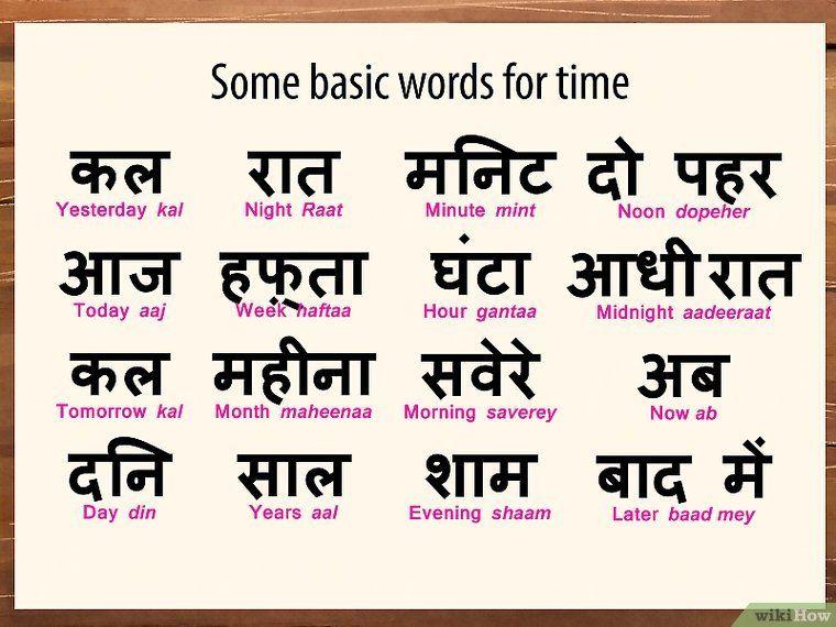 Sanskrit Grammar - ICSE Text Book Solutions from ...