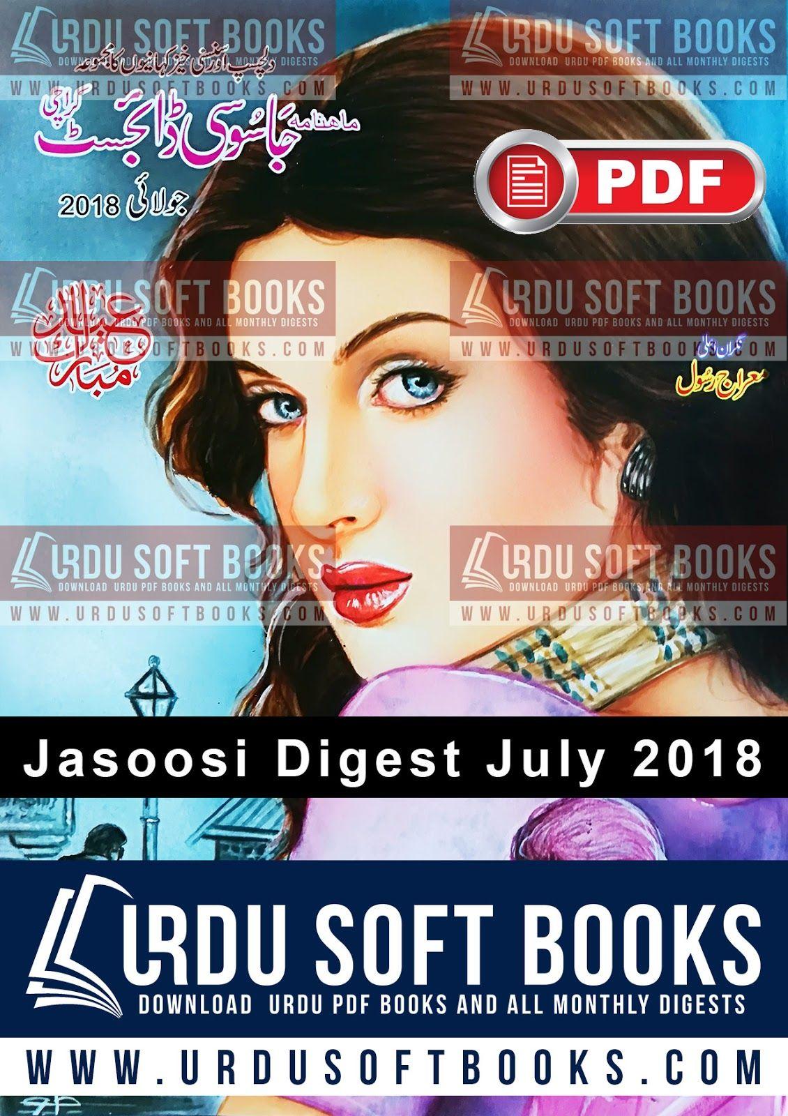 Jasoosi Digest July 2015 Pdf