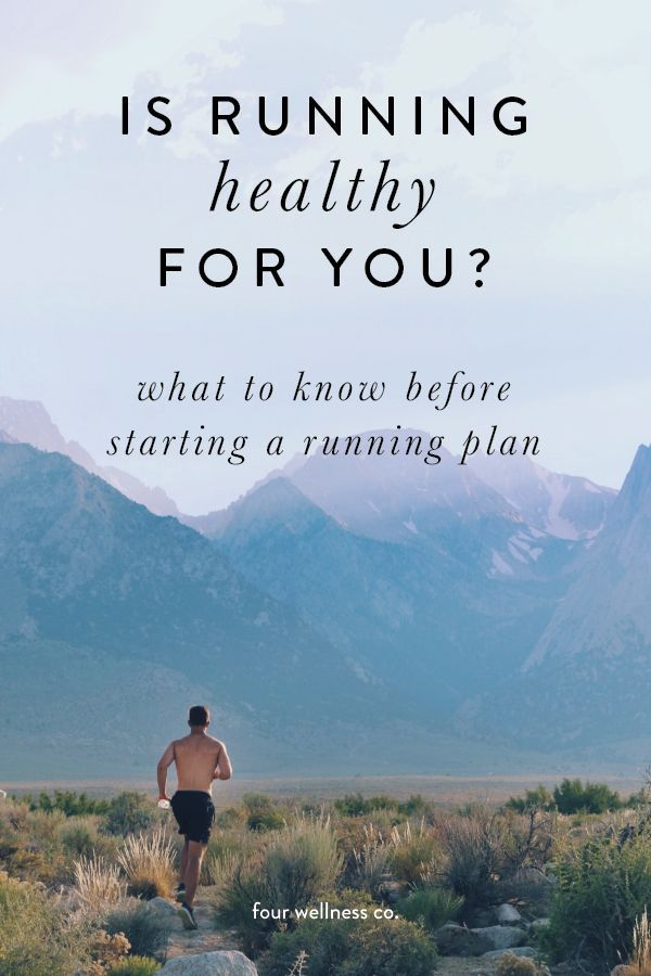 Is running healthy for you? What to know before starting a running plan. // A personal trainer expla...