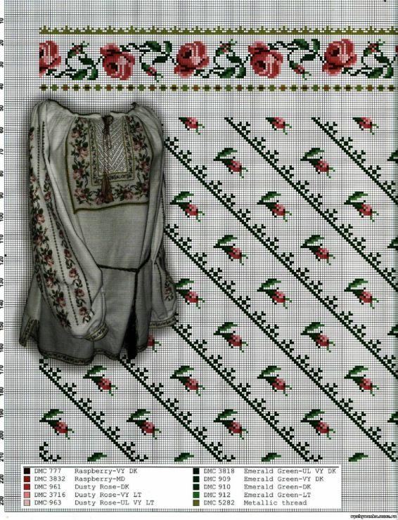 Gallery.ru   Фото  50 - схемы для вышиванок - zhivushaya  1da0da425960e
