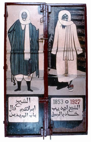 Cheikh Amadou Bamba on restaurant doors