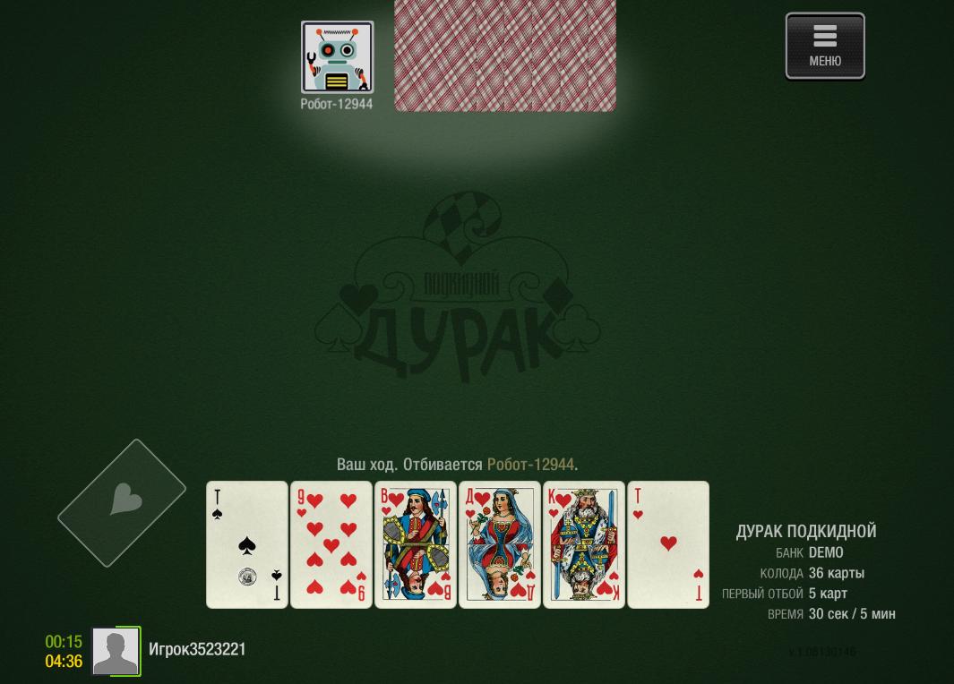 Играть карты онлайн вдвоем игровые автоматы работа омск