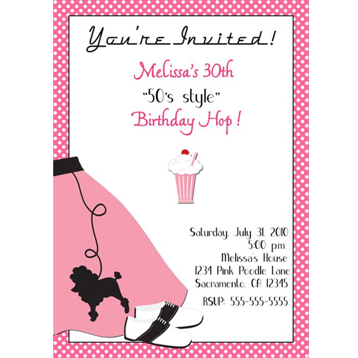 Free Sock Hop Clip Art All Digital Invitation Designs \u203a 1950\u2032s