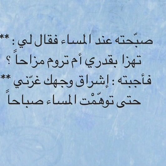 Pin By Najlaa Alhaj On خلفيات Arabic Calligraphy Calligraphy Lut