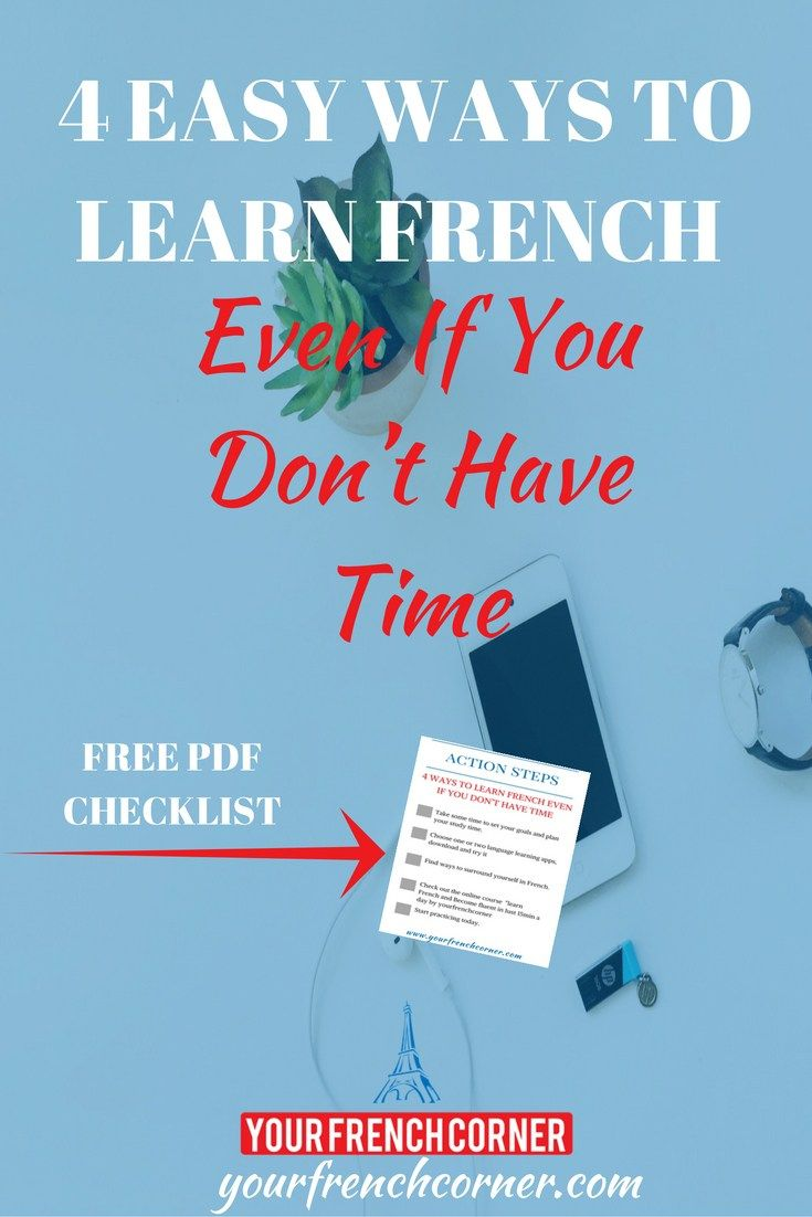 Don T Have Time No Problem Here Are 4 Easy Ways To Learn French Your French Corner Learn French Learn To Speak French How To Speak French