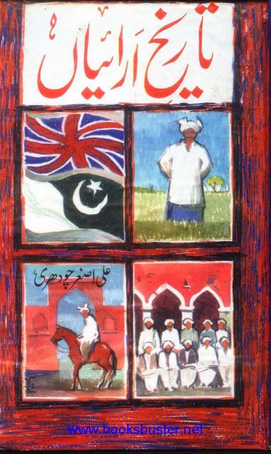 Free Download Urdu Book Tareekh E Arain By Ali Asghar Chaudhry